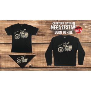 Mega Zestaw Born to Ride